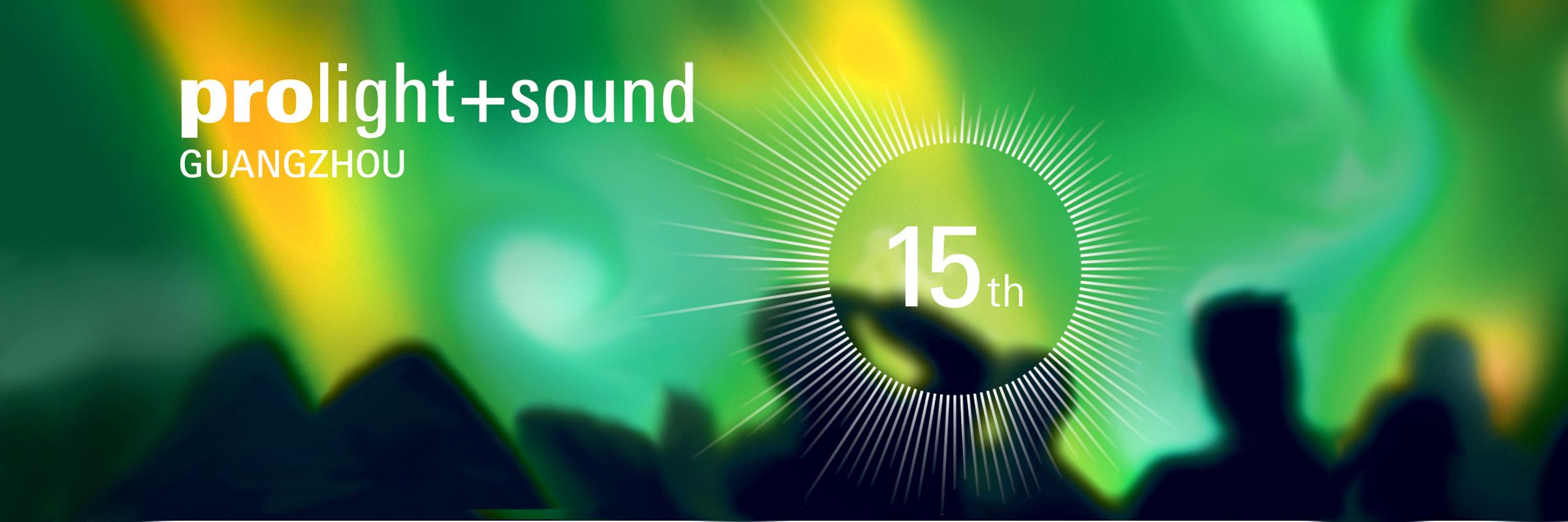 Antelope Audio presenting a new portable interface Zen Studio+ on Prolight + Sound Guangzhou